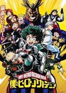 My Hero Academia Season 1 (Dub) (2016)