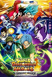 Super Dragon Ball Heroes (Sub) (2019)