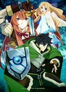 The Rising of the Shield Hero (Dub) (2019)