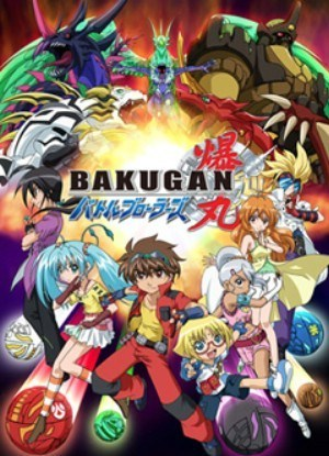 Bakugan: Battle Brawlers (Dub) (2007)