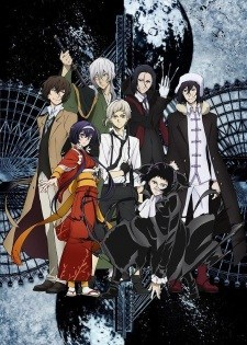 Bungou Stray Dogs 3rd Season (Dub) (2019)