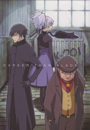 Darker Than Black (Dub) (2007)
