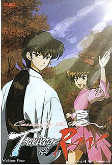 Carried by the Wind: Tsukikage Ran (Dub) (2000)