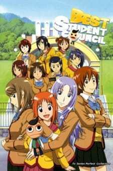 Best Student Council (Dub) (2005)