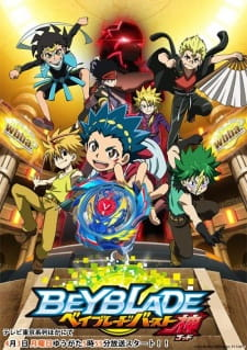 Beyblade Burst Evolution (Dub) (2017)