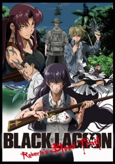 Black Lagoon: Roberta's Blood Trail (Dub) (2010)