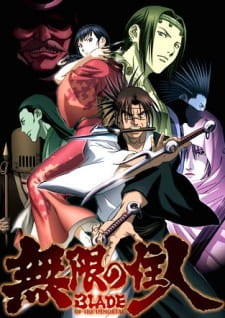 Blade of the Immortal (Dub) (2008)