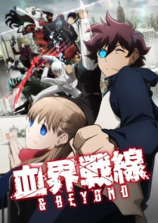 Blood Blockade Battlefront & Beyond (Dub) (2017)