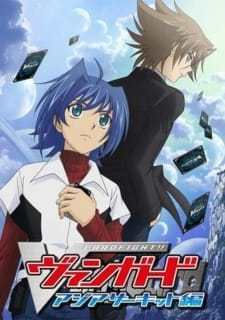 Cardfight!! Vanguard Asia Circuit (Dub) (2012)
