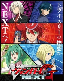 Cardfight!! Vanguard G NEXT (Dub) (2016)