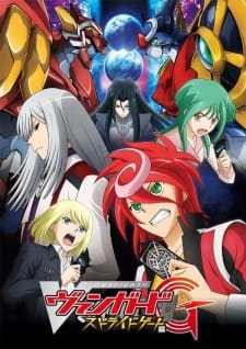 Cardfight!! Vanguard G Stride Gate (Dub) (2016)