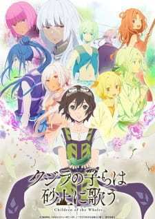 Children of the Whales (Dub) (2017)