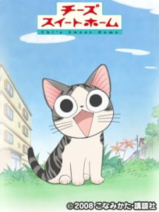 Chi's Sweet Home (Dub) (2008)