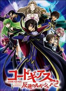 Code Geass: Lelouch of the Rebellion R2 (Dub) (2008)