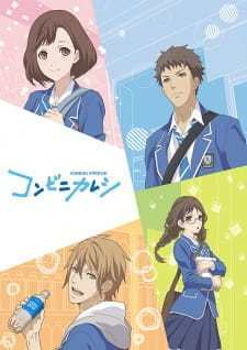 Convenience Store Boy Friends (Dub) (2017)