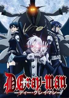 D.Gray-man Season 1 (Dub) (2006)