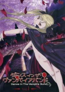 Dance in the Vampire Bund (Dub) (2010)