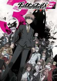 Danganronpa 3: The End of Hope's Peak High School – Future Arc (Dub) (2016)