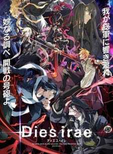 Dies Irae: To the Ring Reincarnation (Dub) (2018)