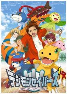 Digimon Data Squad (Dub) (2006)