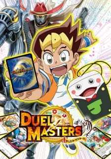 Duel Masters 2017 (Dub)