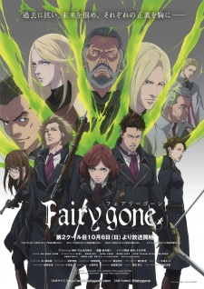 Fairy Gone Season 2 (Dub) (2019)