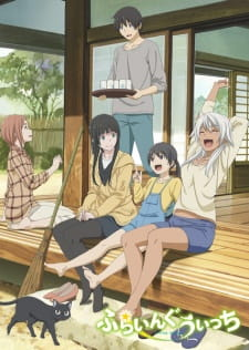 Flying Witch (Dub) (2016)
