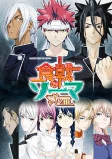 Food Wars! The Second Plate (Dub) (2016)
