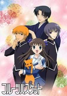 Fruits Basket (Dub) (2002)