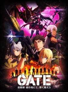 GATE Season 2 (Dub) (2016) Episode 12