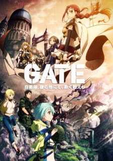 GATE Season 1 (Dub) (2015)