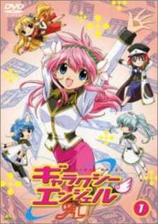 Galaxy Angel 3 (Dub) (2002)