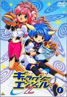 Galaxy Angel Z (Dub) (2002)