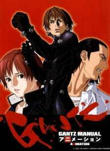 Gantz: Second Stage (Dub) (2004)