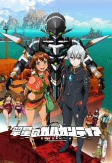 Gargantia on the Verdurous Planet (Dub) (2013)