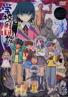Ghost Stories (Dub) (2000)