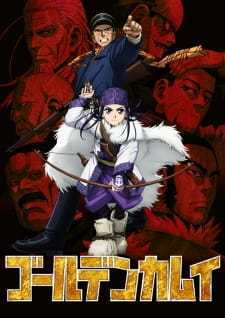 Golden Kamuy (Dub) (2018)