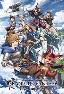 Granblue Fantasy The Animation (Dub) (2017)