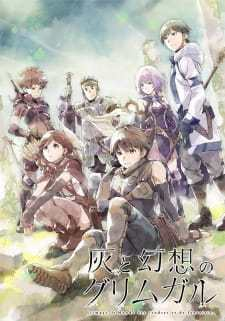 Grimgar: Ashes and Illusions (Dub) (2016)