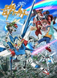Gundam Build Fighters (Dub) (2013)