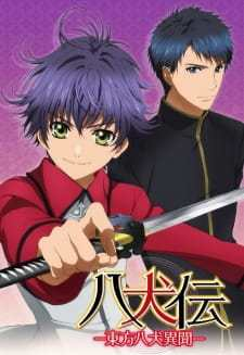 Hakkenden -Eight Dogs of the East- (Dub) (2013)