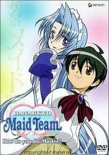 Hanaukyo Maid Team: La Verite (Dub) (2004)