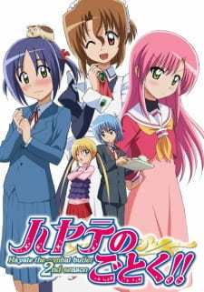 Hayate the Combat Butler!! Season 2 (Dub) (2009)