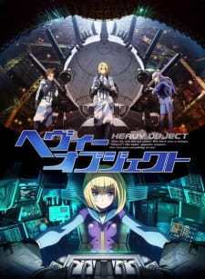 Heavy Object (Dub) (2015)