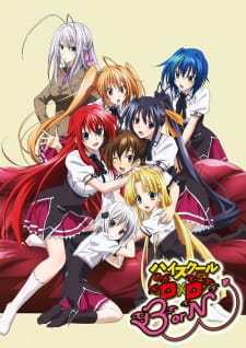 High School DxD BorN (Dub) (2015)