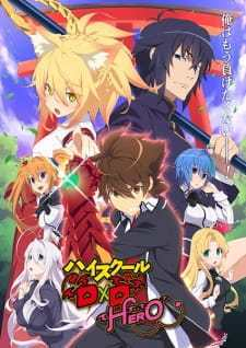 High School DxD Hero (Dub) (2018)