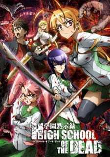 High School of the Dead (Dub) (2010)