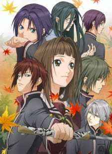 Hiiro no Kakera: The Tamayori Princess Saga Season 2 (Dub) (2012)