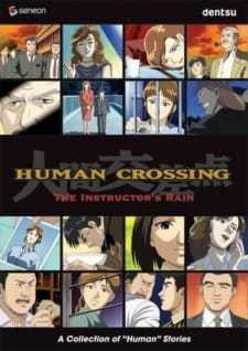 Human Crossing (Dub) (2003)