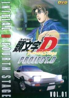 Initial D Fourth Stage (Dub) (2004)